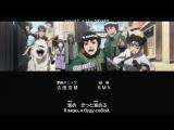 Naruto Shippuuden - Ending 30 (rus sub)