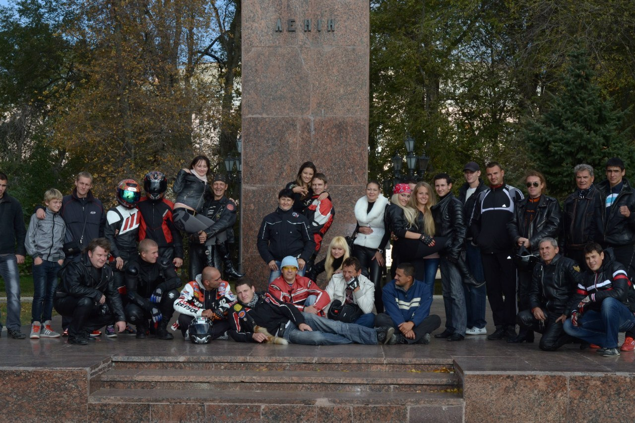 Закрытие Бердянск