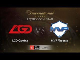 LGD -vs- MVP.Phoenix, TI5 Group A, Game 1