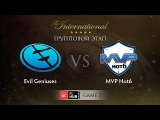 EG -vs- MVP.HOT6, TI5 Group B, Game 1
