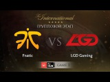 Fnatic -vs- LGD Gaming, TI5 Group A, Game 1