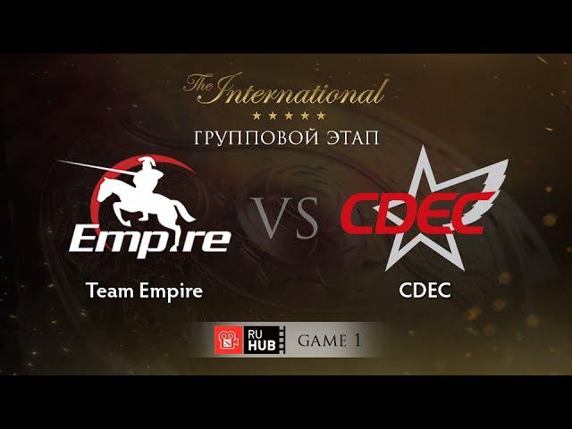 Team Empire vs CDEC - Game 1, Group B - The International 2015