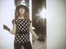 Приморский бульвар 1988, песня Тень