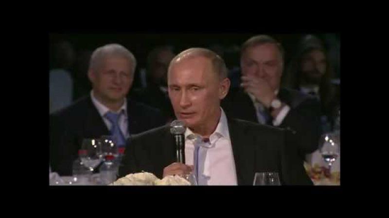 Елена Север / Владимир Путин, Благотворительный бал в Ледовом дворце