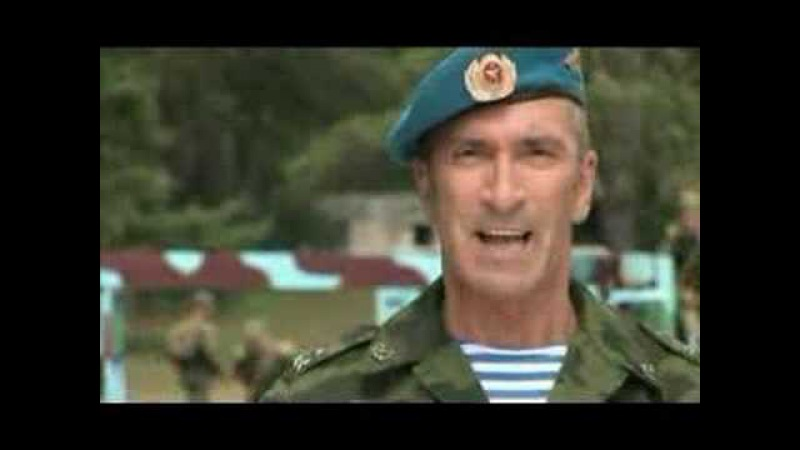 Russian Airborne Troops VDV Music Video