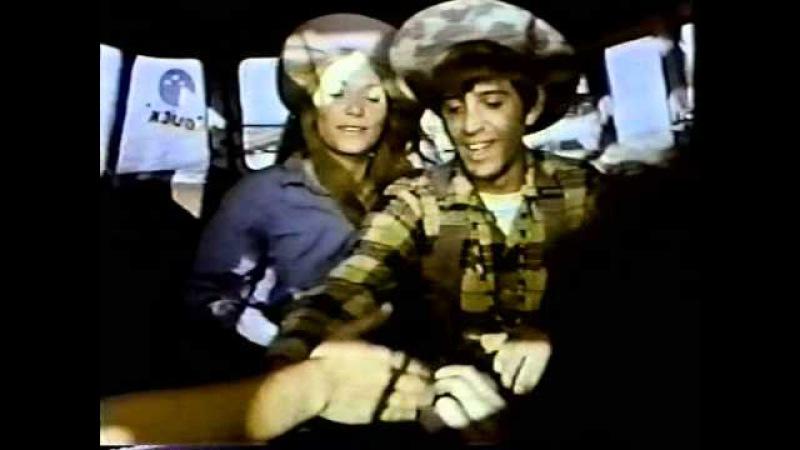 Amblin (1968) Primeiro trabalho de Steven Spielberg em 35MM.