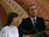 Татьяна и Сергей Никитины - Брич-Мулла , ( 1982 г.)