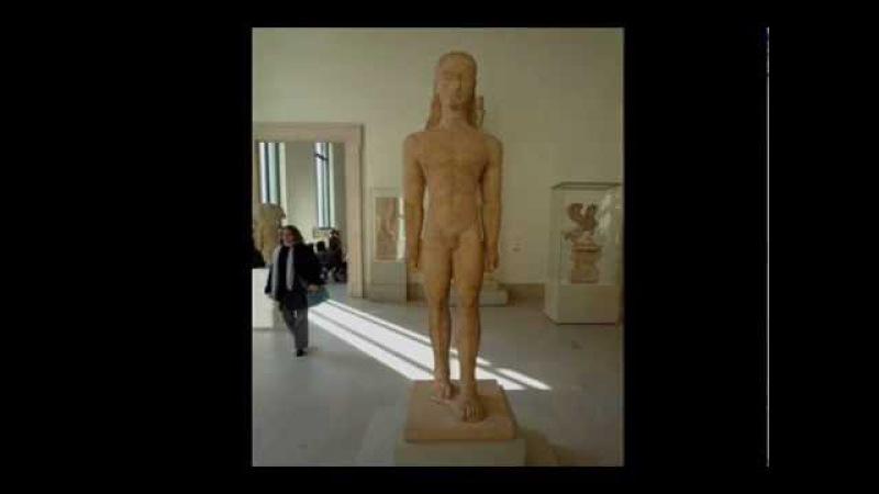Kouros (youth), Archaic Greek, c. 590--580 B.C.E.