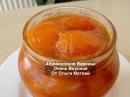 Абрикосовое Варенье Очень Вкусно и Просто Apricot Jam Recipes English Subtitles
