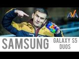 Обзор смартфона Samsung Galaxy S5 Duos от AVA.ua