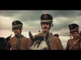 Я не хочу войны-Эскадрон гусар летучих
