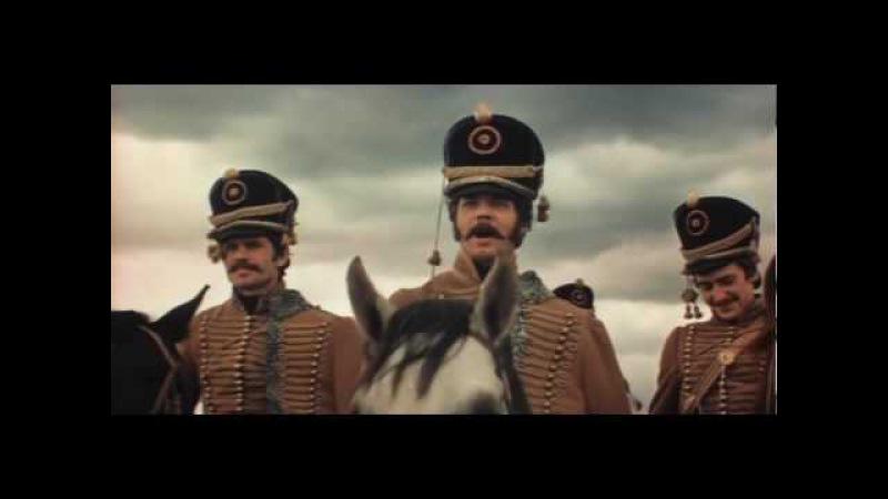 Я не хочу войны-Александр Хочинский-Эскадрон гусар летучих