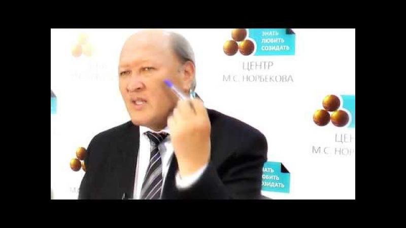 О влиянии качества сна на продуктивность нашей жизни   М.С. Норбеков