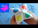 Гадалка оригами