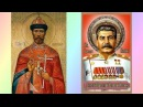 Почему Сталин Спас Царскую Семью Николай II и Сталин - Двоюродные Братья