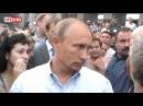 Путин опозорился народ высказал ему все в лицо Погорельцы Пожары
