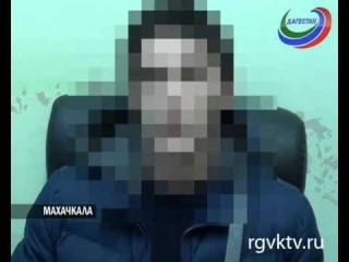В Махачкале задержали мошенников, которые выдавали себя за сотрудников Наркоконтроля