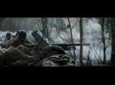 Фильм 28 Панфиловцев Пушки 4 й роты отрывок из фильма