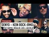 Denyo feat. Jan Delay, ASD, Megaloh &amp Bartek - Kein Bock Allstar-Remix (16BARS.TV PREMIERE)