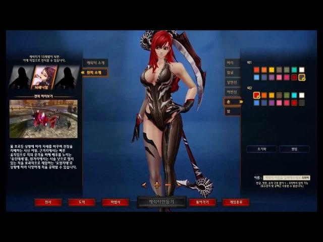 KRITIKA Online new character Yoran - character creation