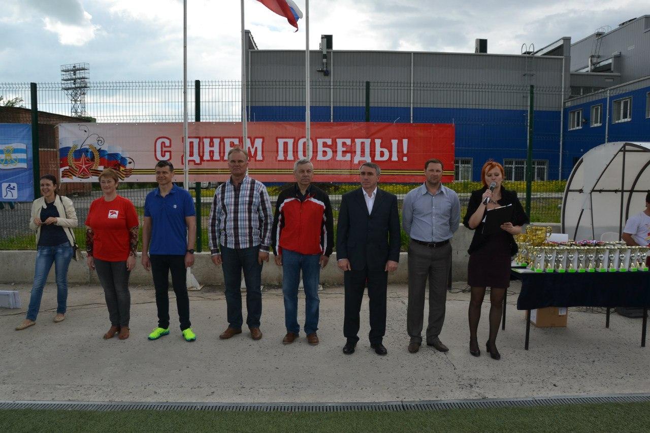 В Таганроге прошли финальные соревнования муниципального этапа Спартакиады Дона