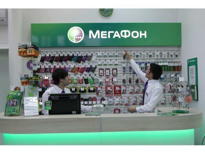 «МегаФон» развивает собственную розницу в малых населённых пунктах Ростовской области