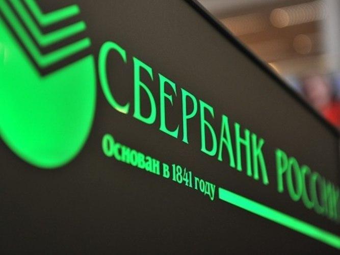 Более 100 тысяч жителей Ставрополья воспользовались страховыми программами Сбербанка в 2015 году
