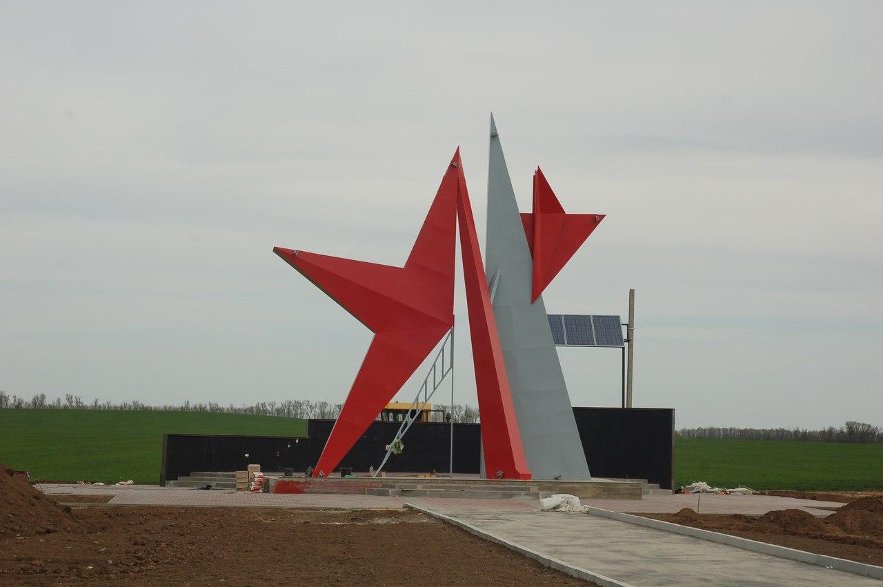 Недалеко от Таганрога откроют народный памятник гвардейцам Миус-фронта