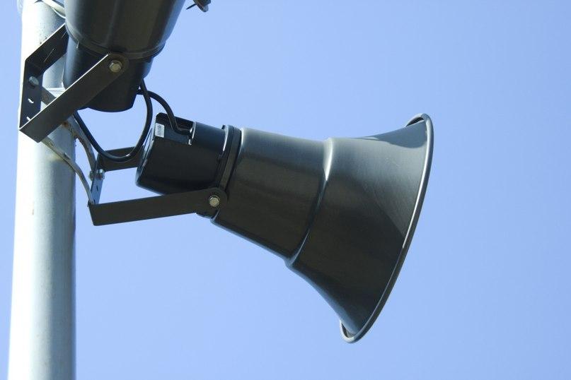 20 мая в Таганроге проверят работу средств оповещения