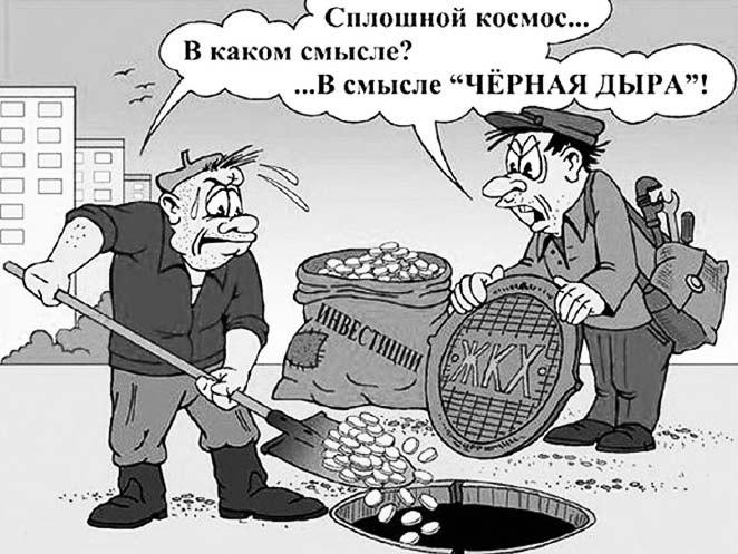 В Таганроге экс-директор МУП «ЖЭУ» пошел под суд за крупное мошенничество