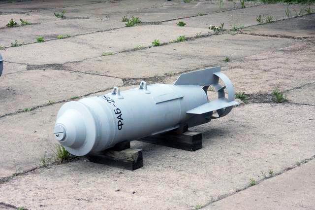В Таганроге на ОАО «Красный котельщик» найдены две бомбы авиабомбы