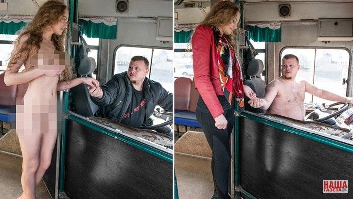 Девочки мастурбируют в автобусах фото 426-595