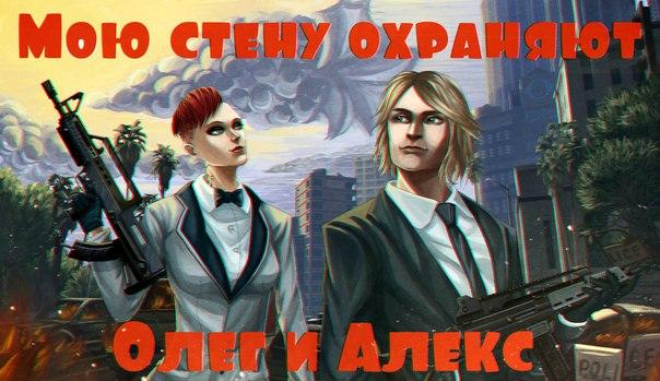 alex pettyfer july news 2015