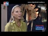 Новости ВТВ Жасмин-7