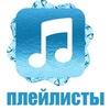 Радио Рекорд Онлайн Лав Радио / ТОП Музыка Love