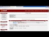 Видео отчет ставки в БК Олимп 20.07.2015 от Bestkapper