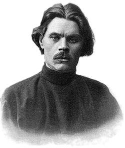 М. Горький - русский писатель, прозаик, драматург.