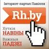 """""""Рэгіянальная газета"""""""