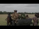 Страсти по Чапаю - 11 серия _ 2012 _ Сериал _ HD 1080p