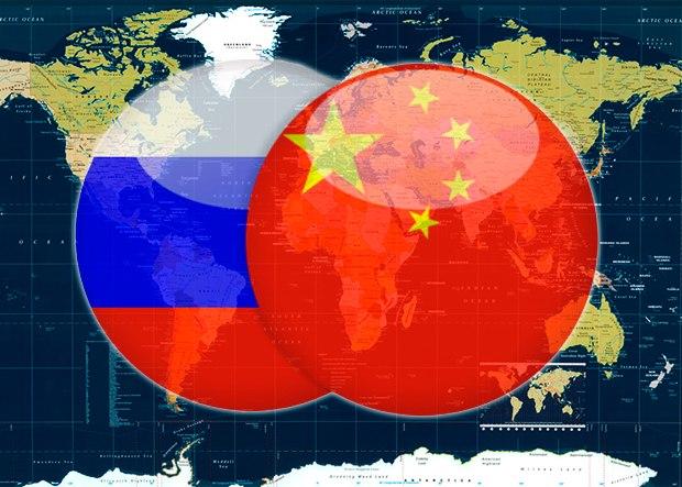 Афиша Владивосток Круглый стол: китайская традиция и современность
