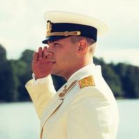 Валентин Станиславович