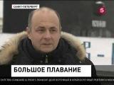 Черноморский флот принял на вооружение подводную лодку «Ростов-на-Дону»