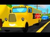 Мультфильм про машинку и Паровозика Шонни. Учим Дорожные Знаки