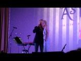 Emilie Autumn and Adam Pascal