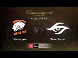 Virtus.pro -vs- Secret, TI5 Main Event, LB Round 3, Game 2