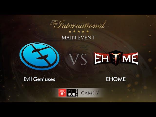 EG vs EHOME TI5 Main Event WB Round 2 Game 2
