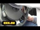Chevrolet Lacetti Aveo оплетка руля