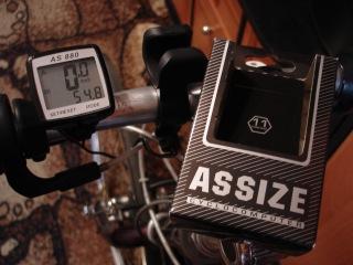 Настройка велокомпьютера ASSIZE AS-880: загвоздка в окружности покрышки