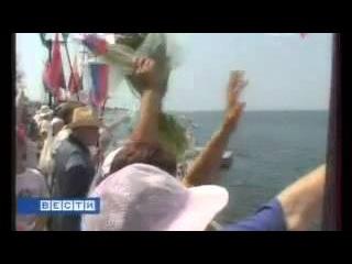 Россия топит грузинский корабль, война на море