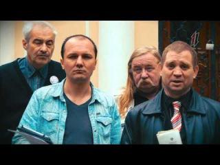 Алексей Суханов, Кирилл Барабаш: как отличить преступную группу от социальной